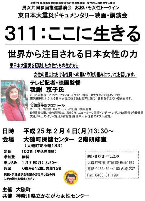 スクリーンショット 2013-02-24 09.14.21