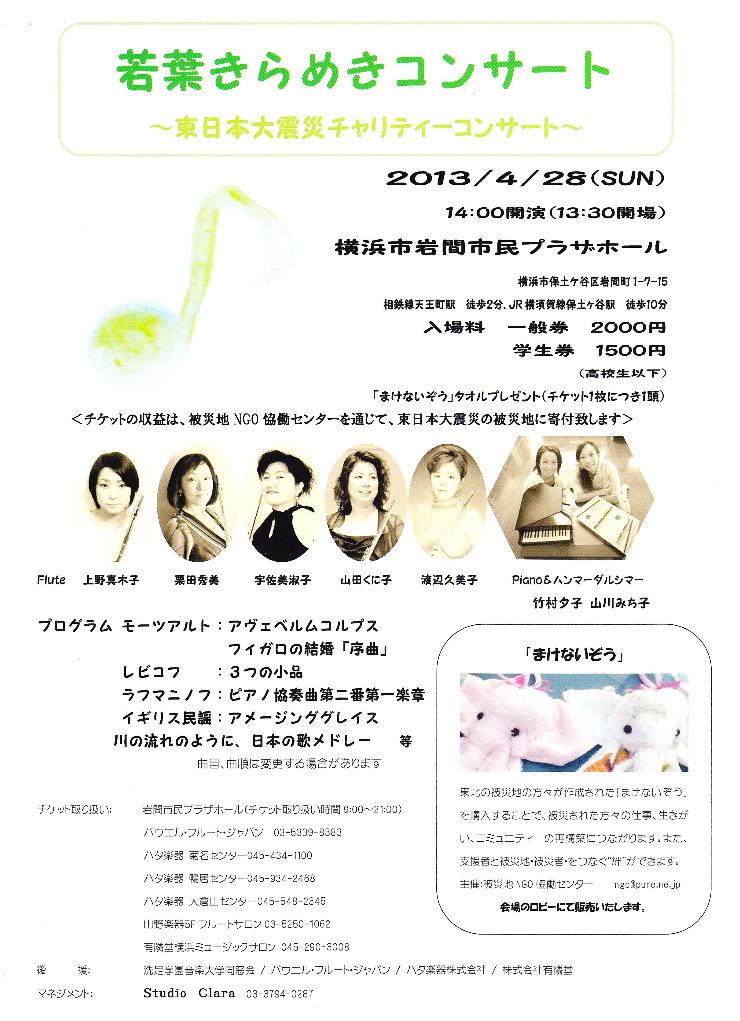 スクリーンショット 2013-04-30 21.11.37