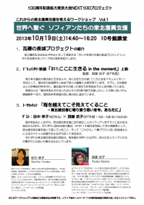 スクリーンショット 2013-10-07 12.56.00