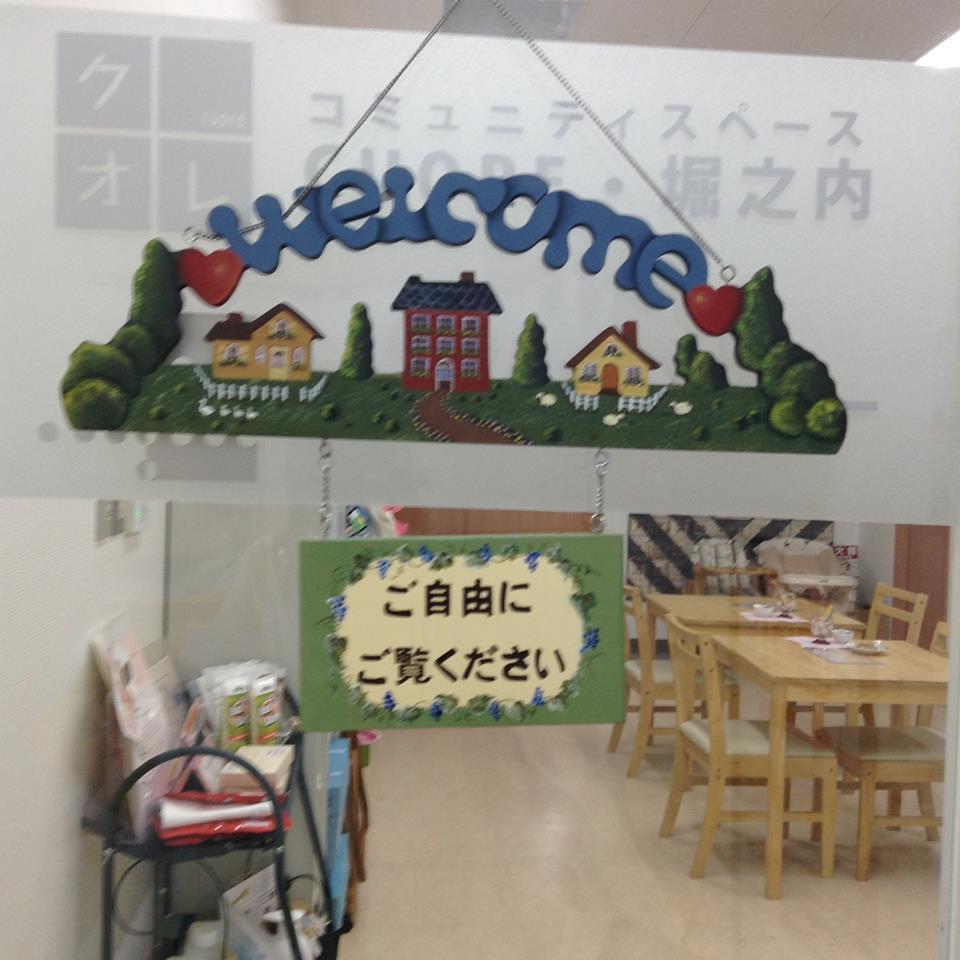 Ogawasan2