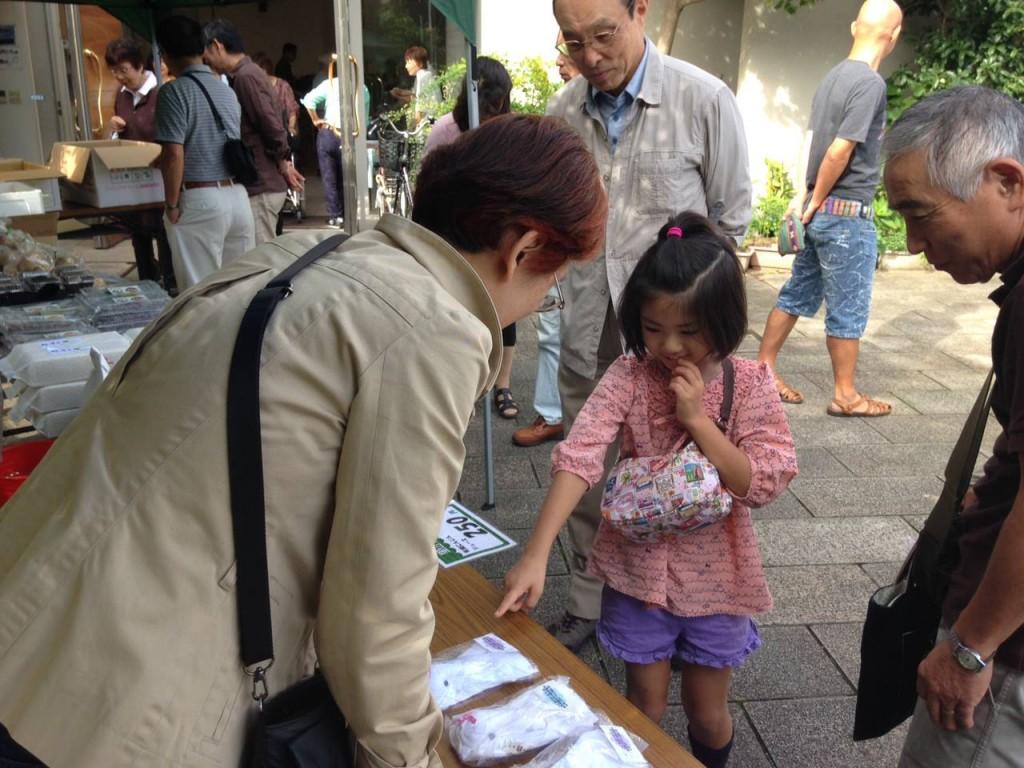 YokohamaSept2015b