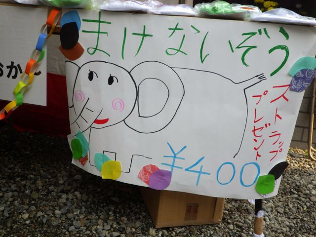 fujitaRyosanShop3