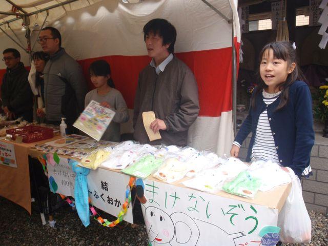 fujitaRyosanShop4
