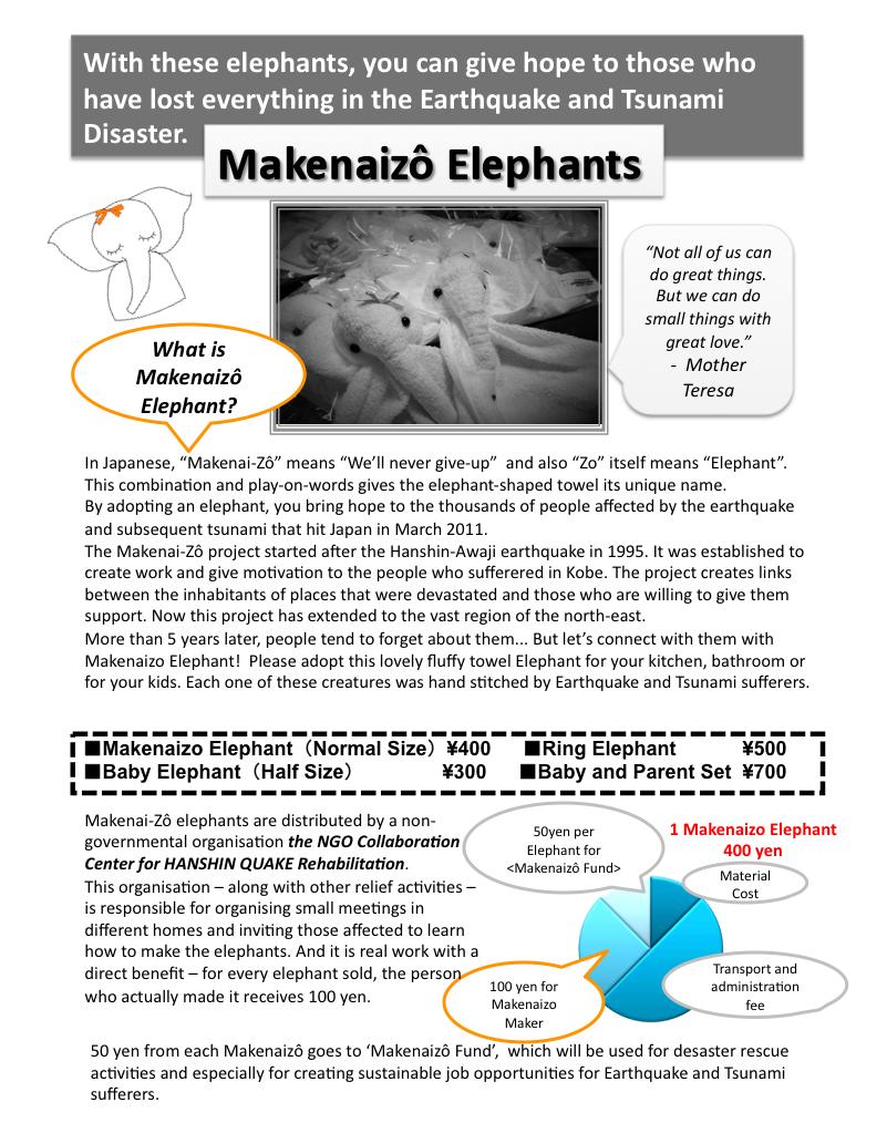 MakenaizoElephantsE1