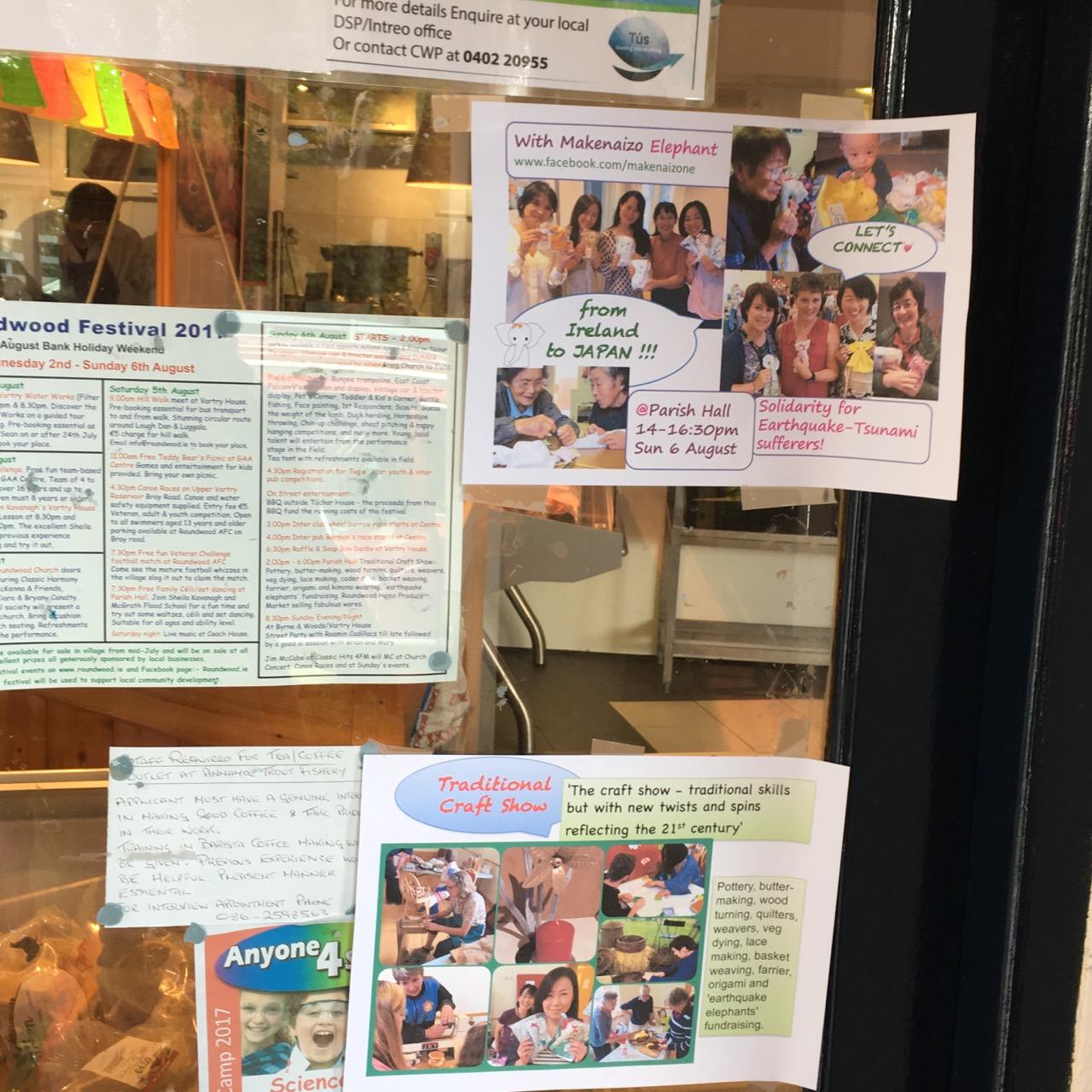 例年のように村の肉屋さんにポスターを貼らせてもらいました。