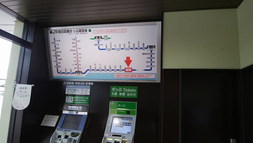 0310MasujimasanFukushima4