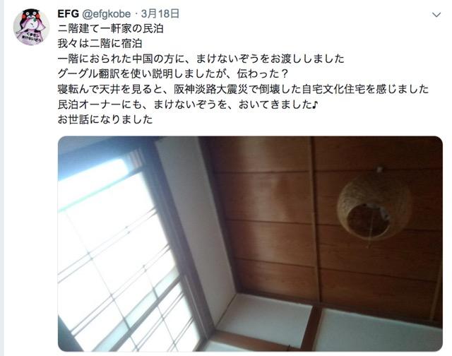 EFG0318