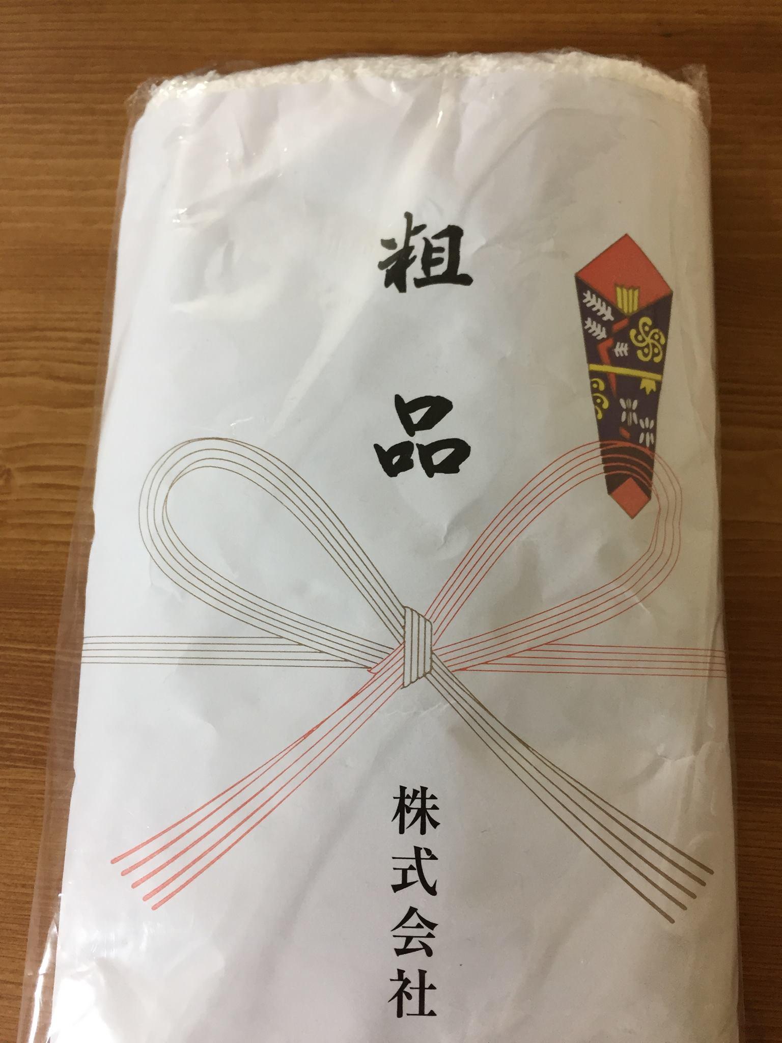kawamatasan0429
