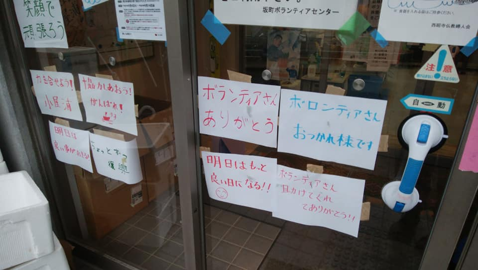 MasujimasanHiroshima8