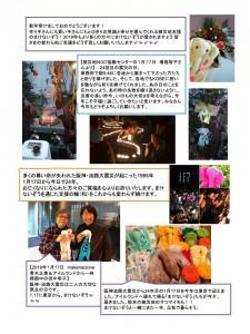 makenaizone2019-01-06