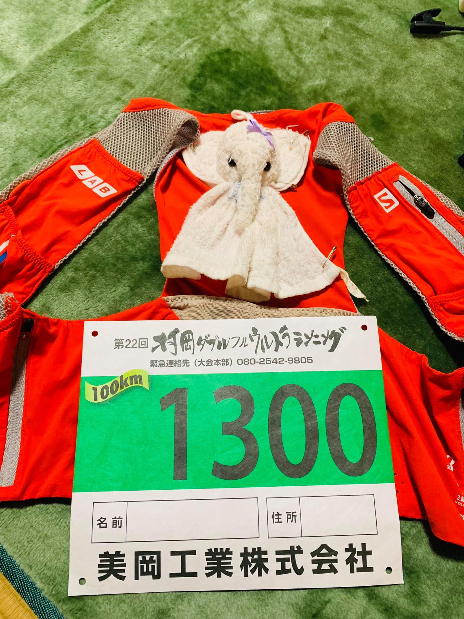 0928Yamamoto-san