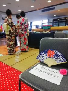 Kimonoコーナー